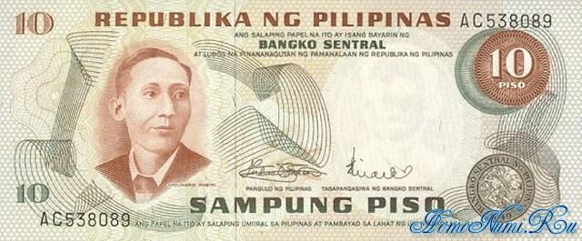 http://homonumi.ru/pic/n/Philippines/P-149a-f.jpg