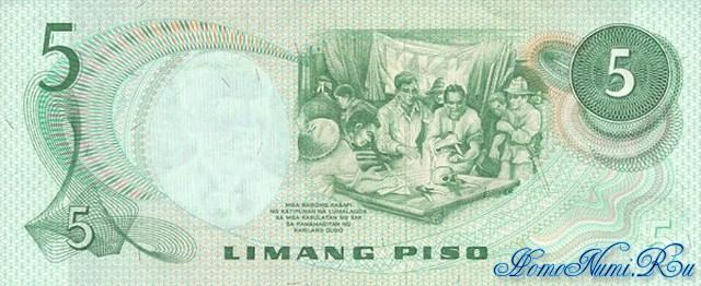 http://homonumi.ru/pic/n/Philippines/P-153b-b.jpg