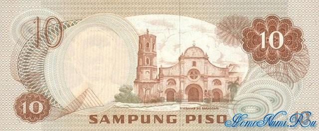 http://homonumi.ru/pic/n/Philippines/P-154a-b.jpg