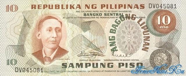 http://homonumi.ru/pic/n/Philippines/P-154a-f.jpg
