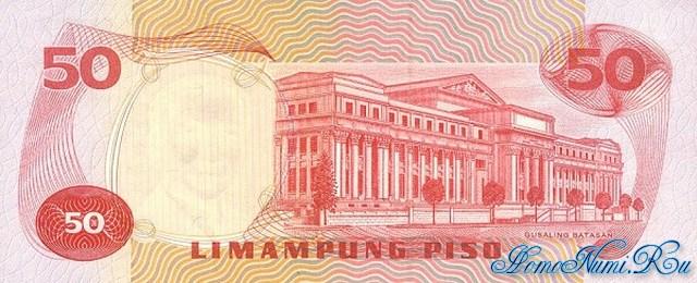 http://homonumi.ru/pic/n/Philippines/P-156a-b.jpg