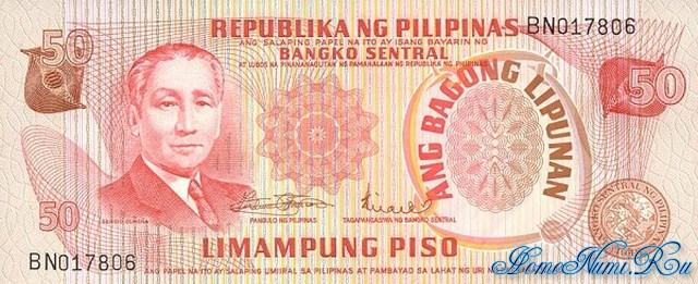 http://homonumi.ru/pic/n/Philippines/P-156a-f.jpg