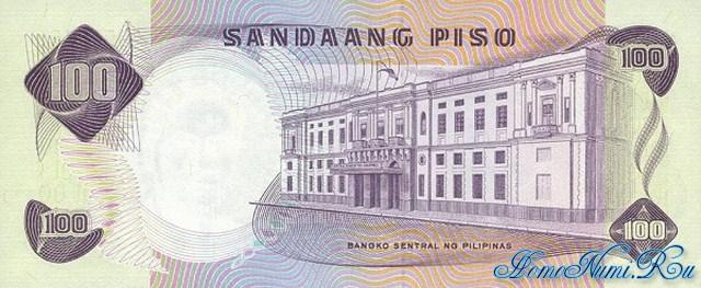 http://homonumi.ru/pic/n/Philippines/P-157b-b.jpg