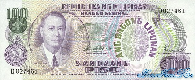 http://homonumi.ru/pic/n/Philippines/P-157b-f.jpg