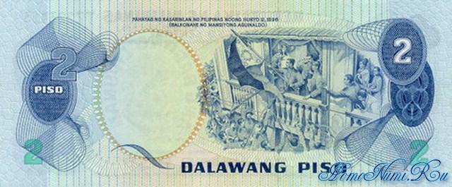http://homonumi.ru/pic/n/Philippines/P-159-b.jpg
