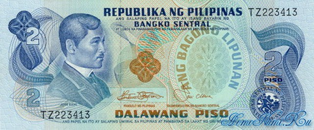 http://homonumi.ru/pic/n/Philippines/P-159-f.jpg
