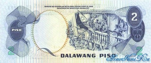 http://homonumi.ru/pic/n/Philippines/P-159a-b.jpg