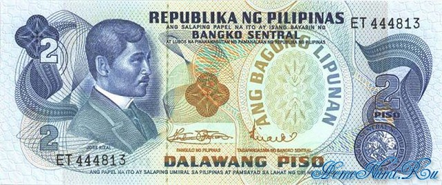 http://homonumi.ru/pic/n/Philippines/P-159a-f.jpg