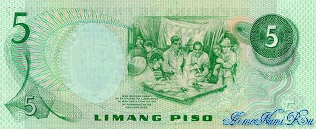 http://homonumi.ru/pic/n/Philippines/P-160-b.jpg