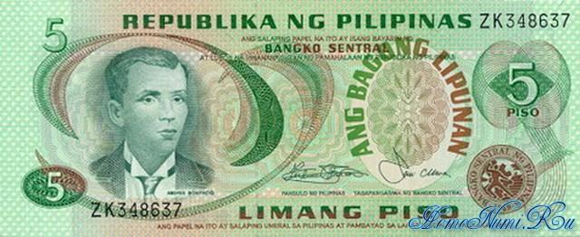 http://homonumi.ru/pic/n/Philippines/P-160-f.jpg