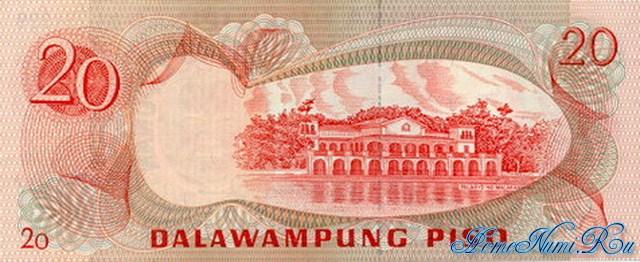 http://homonumi.ru/pic/n/Philippines/P-162-b.jpg