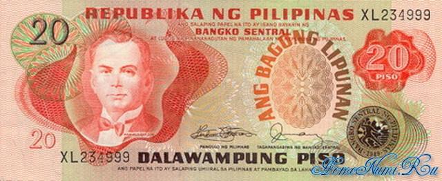 http://homonumi.ru/pic/n/Philippines/P-162-f.jpg