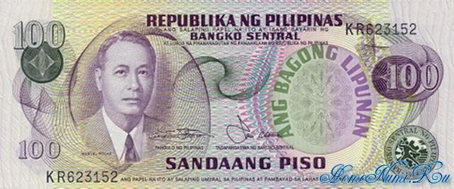 http://homonumi.ru/pic/n/Philippines/P-164-f.jpg