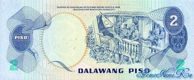 http://homonumi.ru/pic/n/Philippines/P-166-b.jpg