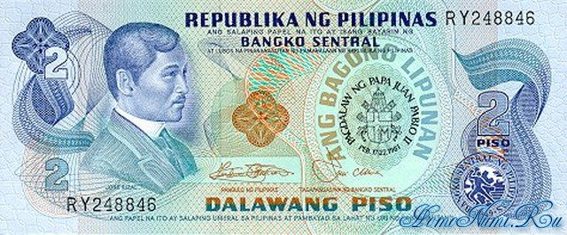 http://homonumi.ru/pic/n/Philippines/P-166-f.jpg