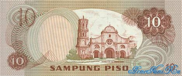 http://homonumi.ru/pic/n/Philippines/P-167-b.jpg