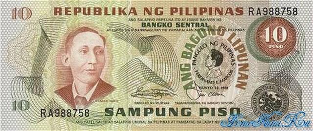 http://homonumi.ru/pic/n/Philippines/P-167-f.jpg
