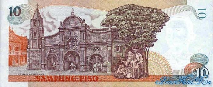 http://homonumi.ru/pic/n/Philippines/P-169a-b.jpg