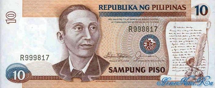 http://homonumi.ru/pic/n/Philippines/P-169a-f.jpg