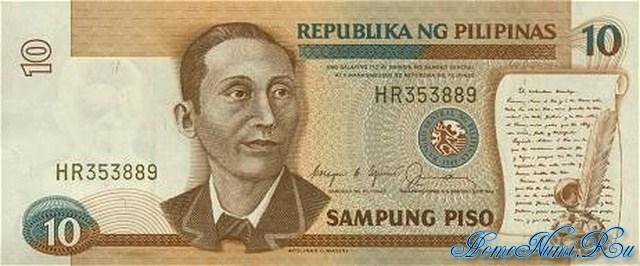 http://homonumi.ru/pic/n/Philippines/P-169b-f.jpg