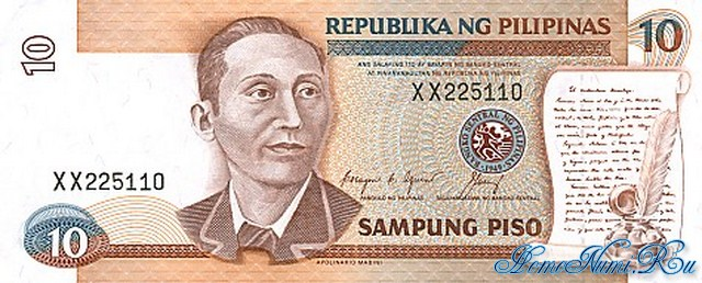 http://homonumi.ru/pic/n/Philippines/P-169c-f.jpg