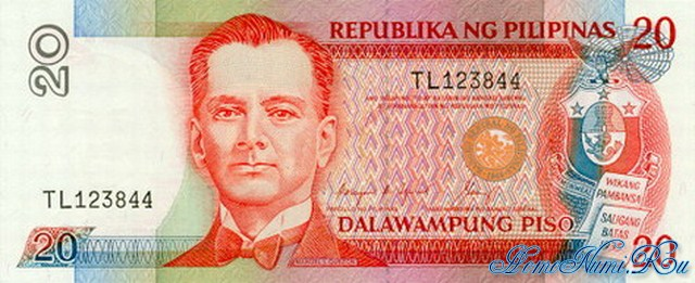 http://homonumi.ru/pic/n/Philippines/P-170-f.jpg