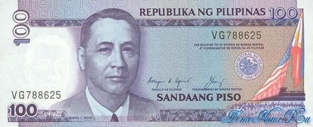 http://homonumi.ru/pic/n/Philippines/P-172b-f.jpg