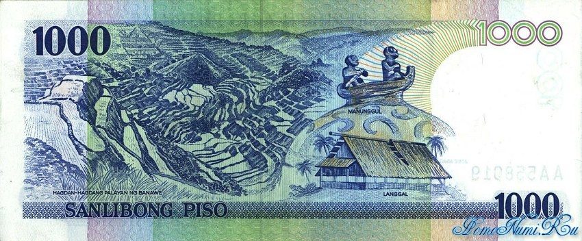 http://homonumi.ru/pic/n/Philippines/P-174a-b.jpg