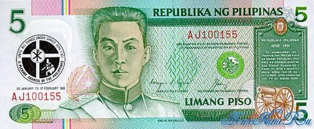 http://homonumi.ru/pic/n/Philippines/P-179-f.jpg