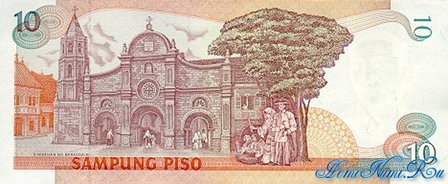 http://homonumi.ru/pic/n/Philippines/P-181-b.jpg