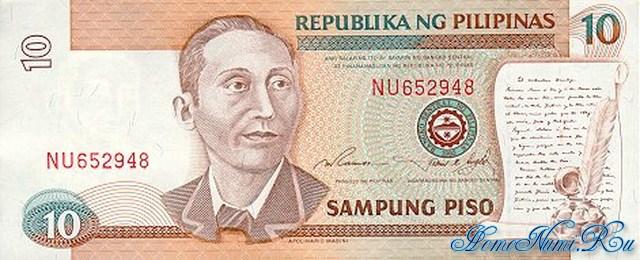 http://homonumi.ru/pic/n/Philippines/P-181-f.jpg