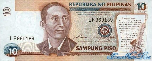 http://homonumi.ru/pic/n/Philippines/P-181b-f.jpg