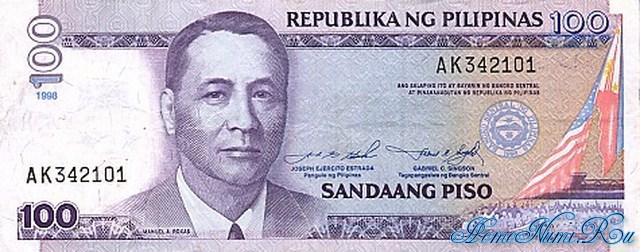 http://homonumi.ru/pic/n/Philippines/P-184b-f.jpg