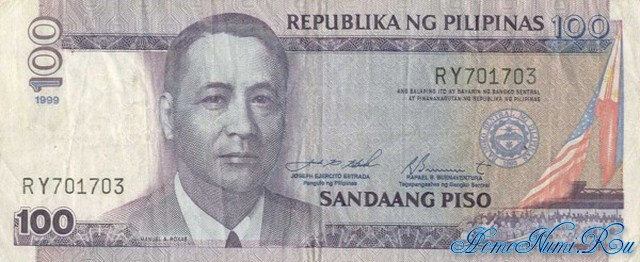 http://homonumi.ru/pic/n/Philippines/P-184c-f.jpg