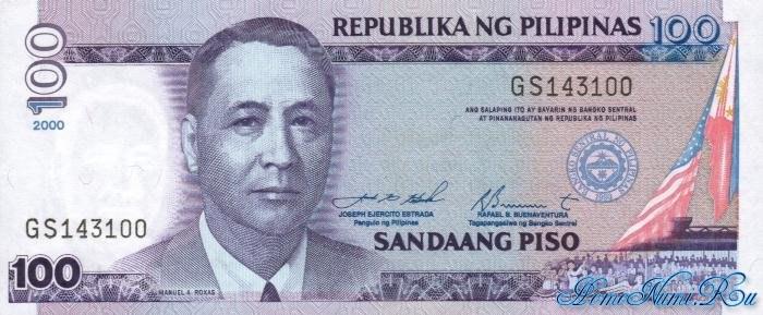 http://homonumi.ru/pic/n/Philippines/P-184e-f.jpg