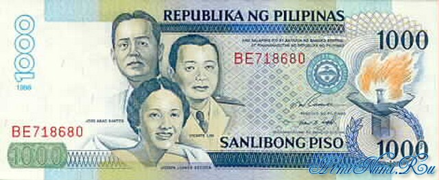 http://homonumi.ru/pic/n/Philippines/P-186a-f.jpg