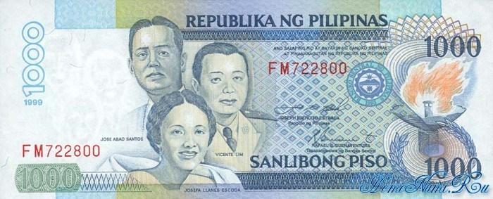 http://homonumi.ru/pic/n/Philippines/P-186c-f.jpg