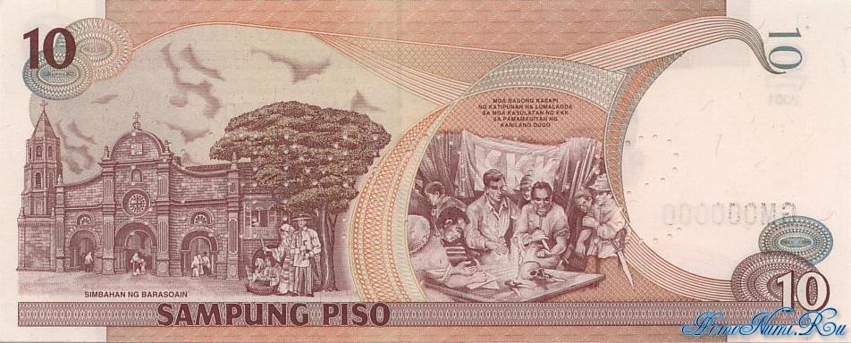 http://homonumi.ru/pic/n/Philippines/P-187-b.jpg