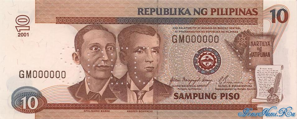 http://homonumi.ru/pic/n/Philippines/P-187-f.jpg