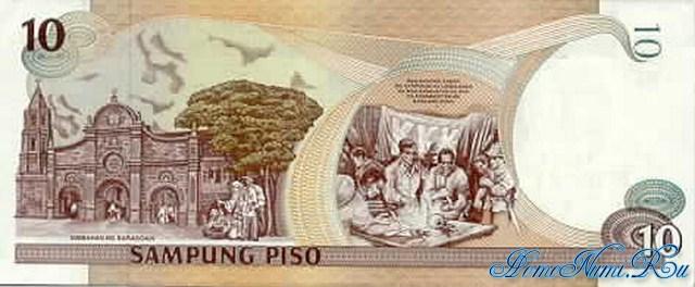 http://homonumi.ru/pic/n/Philippines/P-187a-b.jpg