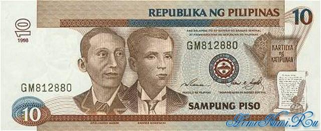 http://homonumi.ru/pic/n/Philippines/P-187b-f.jpg