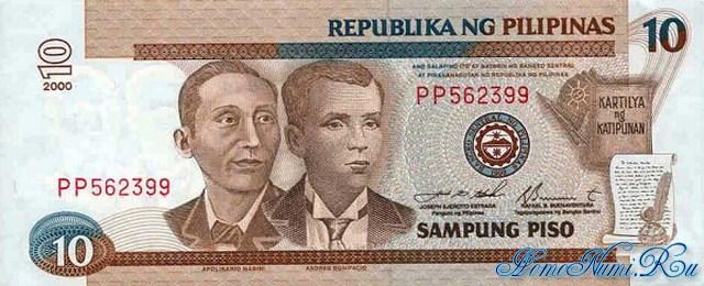 http://homonumi.ru/pic/n/Philippines/P-187e-f.jpg