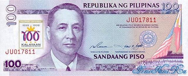 http://homonumi.ru/pic/n/Philippines/P-188a-f.jpg