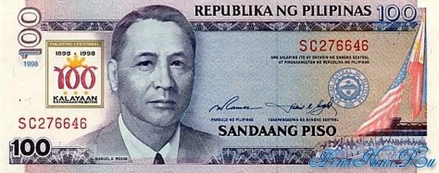 http://homonumi.ru/pic/n/Philippines/P-188b-f.jpg