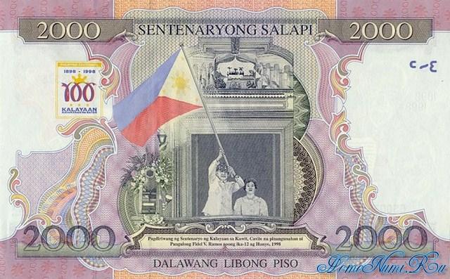 http://homonumi.ru/pic/n/Philippines/P-189-b.jpg