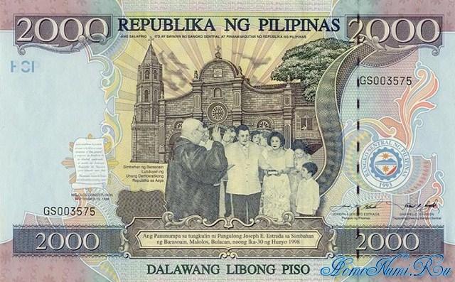 http://homonumi.ru/pic/n/Philippines/P-189-f.jpg