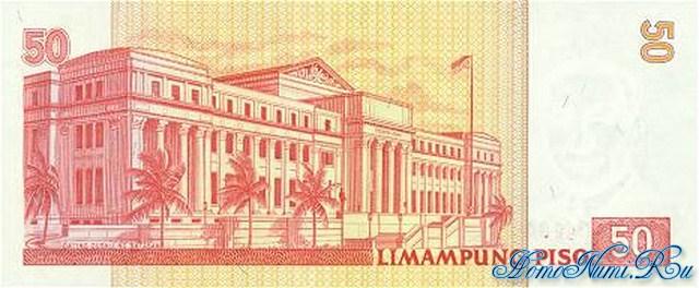 http://homonumi.ru/pic/n/Philippines/P-191a-b.jpg