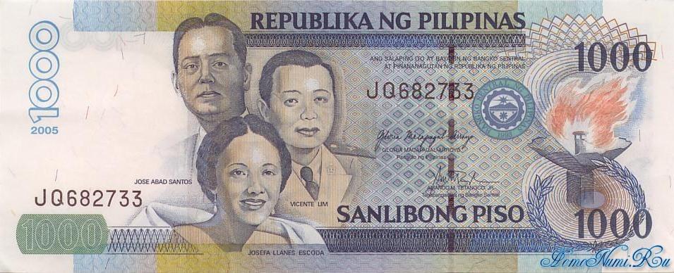 http://homonumi.ru/pic/n/Philippines/P-196-f.jpg