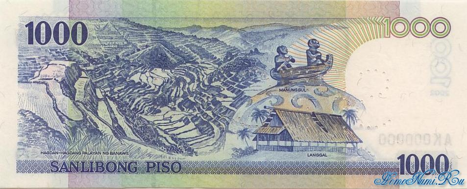 http://homonumi.ru/pic/n/Philippines/P-196s-b.jpg