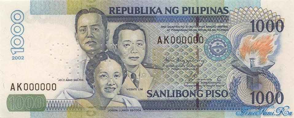 http://homonumi.ru/pic/n/Philippines/P-196s-f.jpg